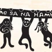 Malacky budú opäť žiť divadlom. Blíži sa festival ZNH 2015